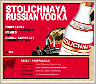 Stolichnaya intranet screenshot